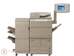 Get Canon imageRUNNER ADVANCE 8095 Pricing